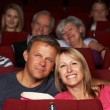 Stock Photo: Couple Watching Film In Cinema