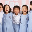 Stock Photo: Portait Of Students In Chinese School Classroom