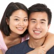 Studio Shot Of Chinese Couple — Stock Photo