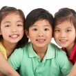 Stock Photo: Studio Shot Of Three Chinese Children