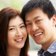 Stock Photo: Head And Shoulders Portrait Of Young Chinese Couple