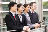 Four Business Colleagues Outside Office — Stock Photo