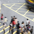 Overhead View Of Commuters Crossing Busy Hong Kong Street - Lizenzfreies Foto