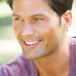 Outdoor Portrait Of Smiling Man — Stock Photo