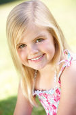 Outdoor Portrait Of Smiling Young Girl — Stock Photo