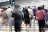 Commuters Crossing Busy Hong Kong Street — Stock Photo