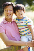 Asian Father And Son In Countryside — Stock Photo