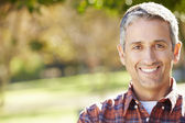 Portrait Of Hispanic Man In Countryside — Stock Photo