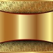Metallic gold background with a pattern 2 — Stock Vector