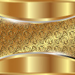 Vector de stock : Metallic gold background with pattern
