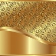Metallic gold background - Stock Vector