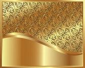 Metalik altın arka plan — Stok Vektör