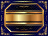 Gold frame with pattern 7 — Vector de stock