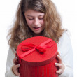 Woman with gift — Stock Photo #16211013