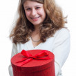 Woman with gift — Stock Photo #16211031