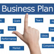 Business-plan — Stockfoto #22503183