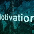 Motivation — Stock Photo