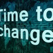 图库照片: Time to change