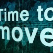 Time to move — Foto de Stock