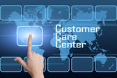 Customer Care Center — Stock Photo