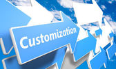 Customization — Stock Photo