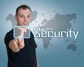 安全 — 图库照片