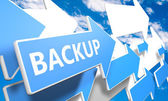 Backup — Stock Photo