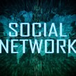 Social Network — Stock Photo #48243575