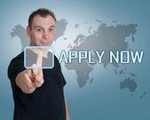 Apply now — Stock Photo