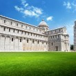Stock Photo: The Leaning Tower, Pisa, Italy