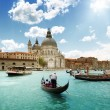 Grand Canal and Basilica Santa Maria della Salute, Venice, Italy — Stock Photo #14148724