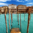 Stock Photo: Grand Canal, Venice, Iataly