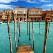 Grand Canal, Venice, Iataly — Stock Photo