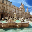 Stock Photo: PiazzNavona, Rome. Italy