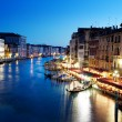 Grand Canal in Venice, Italy at sunset — Stockfoto