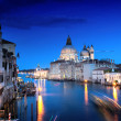 Grand Canal and Basilica Santa Maria della Salute, Venice, Italy — Stock Photo #19101557
