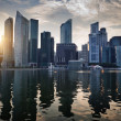 Singapore city in sunset time - Photo