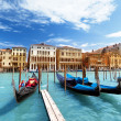 Gondolas in Venice, Italy — Stock Photo #27098595