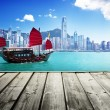 Hong Kong harbour — Foto de Stock