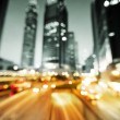 Blured Night lights of the Hong Kong out of focus — Stock Photo