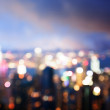Blured lighhts from peak Victoria, Hong Kong — Stock Photo
