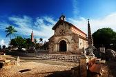 Village Altos de Chavon, Dominican Republic — Stock Photo