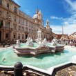 Piazza Navona, Rome. Italy — Stock Photo #32712605