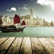 Hong Kong harbour — Stock Photo #35562987