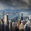 Hong Kong island from Victoria's Peak — Stock Photo