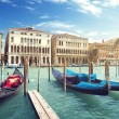 Gondolas in Venice, Italy. — Stock Photo #43564861