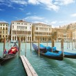 Gondolas in Venice, Italy. — Stock Photo #44062395