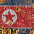 Grunge Flag Of North Korea — ストック写真