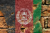 Grunge Flag Of Afghanistan — Stock Photo