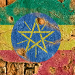 Grunge Flag Of Ethiopia — Stock Photo